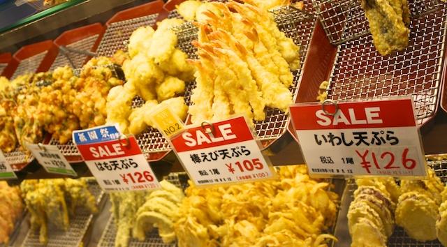 Japan Reise günstig Essen