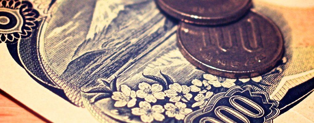 Viel Japan für wenig Yen