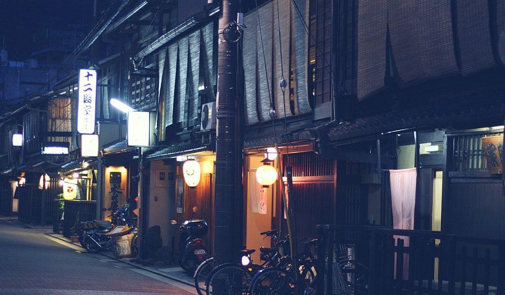 Kyoto Hotel Gion