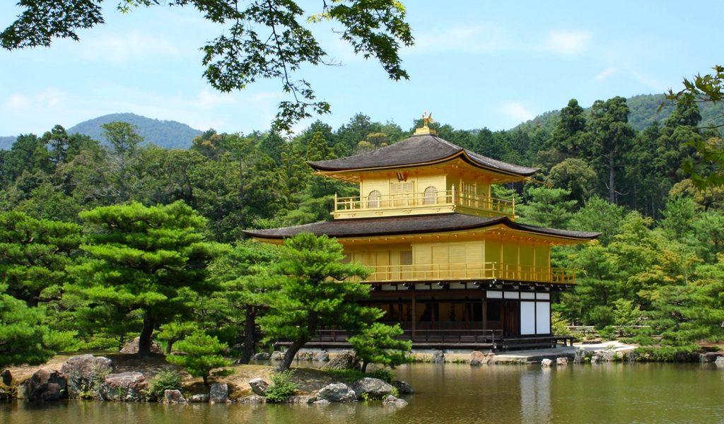 Kinkakuji (Golden Pavilion)