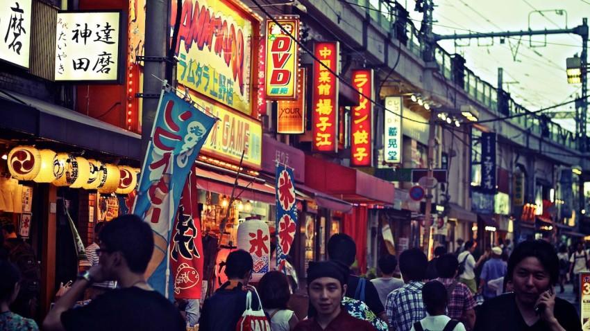 Tokio Hauptstadt Japan