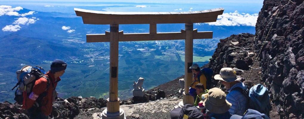 Auf Japan's berühmtesten Berg
